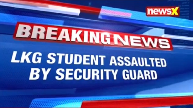 Bengaluru: LKG student assaulted by security guard in school