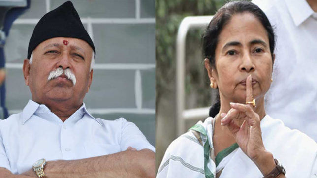 Mamata Vs RSS: Bengal govt cancels auditorium for Mohan Bhagwat's event