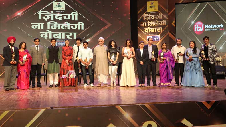 Based on the idea 'Zindagi Na Milegi Dobara', the award appreciated life and lauded the efforts of individuals who rose above their mundane surroundings to turn simple life experiences into something extraordinary.