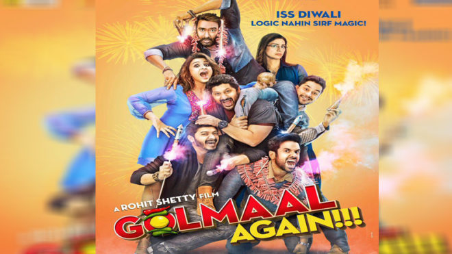 'Golmaal Again' trailer: Ajay Devgn is back with his team to tickle our funny bone