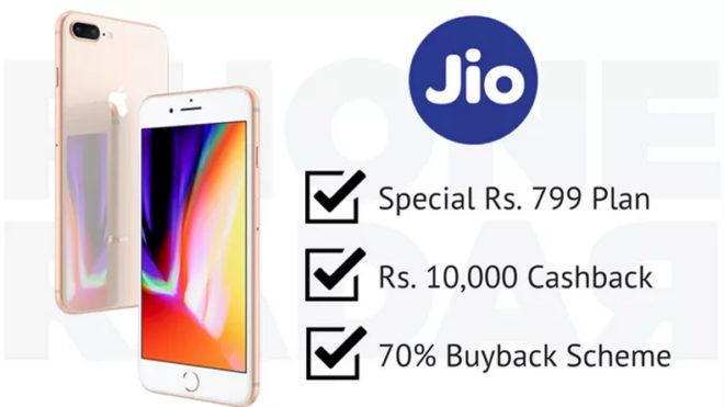 Jio's pre-order offers for iPhone 8, iPhone 8 Plus: Rs 10,000 cashback, 70% buyback
