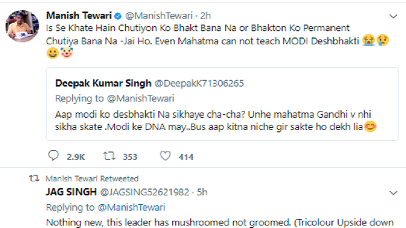 After Digvijaya Singh, Cong's Manish Tewari posts abusive tweet against PM