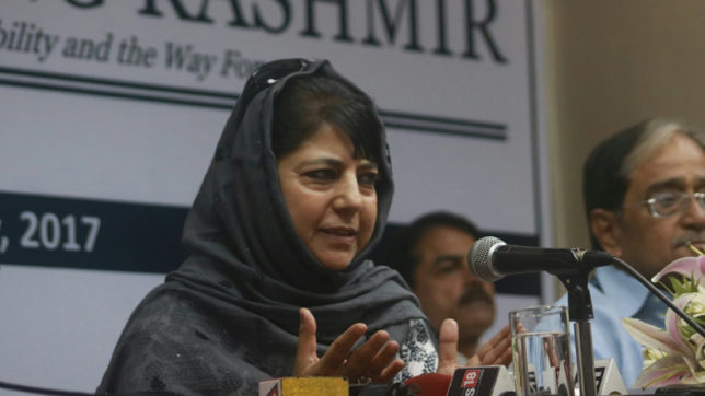 J&K CM Mehbooba Mufti welcomes Rajnath Singh's statement on Article 35A