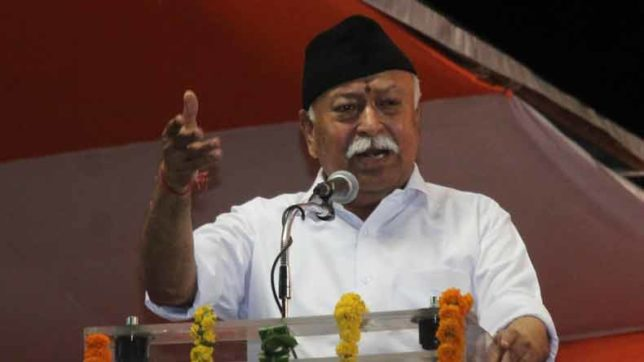 After being ignored, opposed, society is accepting us: RSS