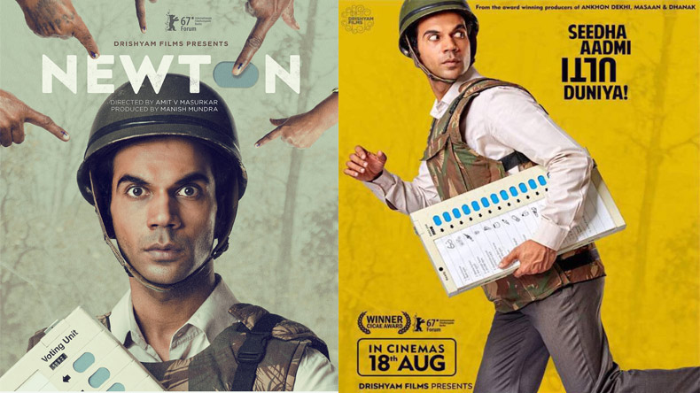 Newton: India's Oscar entry to get a whopping amount from centre