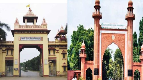 Rename AMU and BHU to Aligarh University and Banaras University: UGC panel recommendation