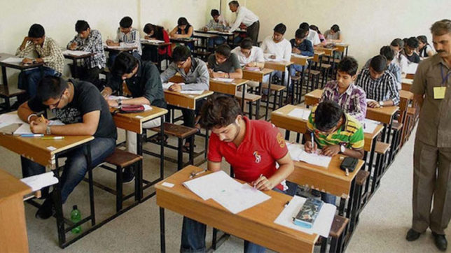 UPMSP released datesheet for UP Board exam of class 10th and 12th