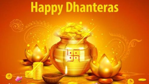 Happy Dhanteras 2017 GIF Images: Wish everyone with HD wallpaper, photos on SMS, Facebook, WhatsApp, Snapchat