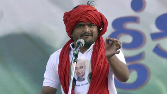 Private video scandal: Hardik Patel blames BJP for invasion of privacy, warns legal action