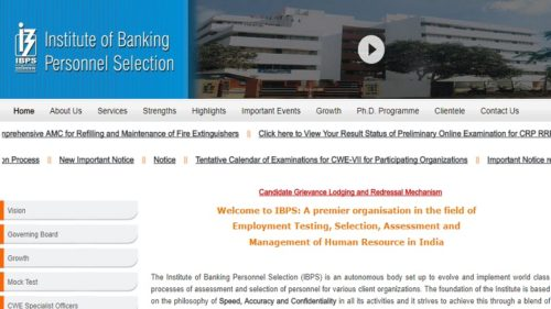 IBPS RRB Office Assistant Result 2017