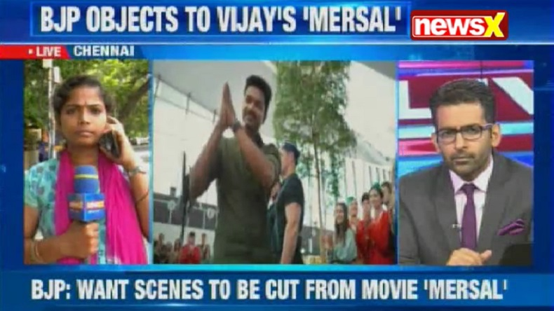 Tamil Nadu: Remove scenes mocking GST and Digital India from the movie 'Mersal', says BJP