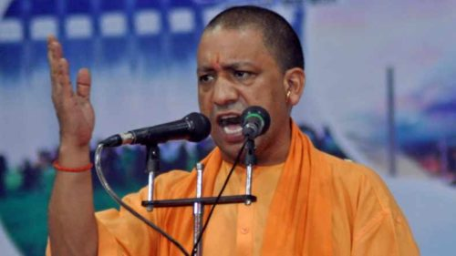 BJP tirelessly working towards establishing Ram Rajya: Yogi Adityanath