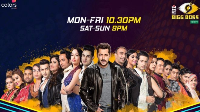The wait is over — Details of all Bigg Boss 11 contestants currently locked inside the house