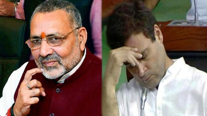 Rahul Gandhi lacks knowledge on history & geography, fond of scripts: Giriraj Singh