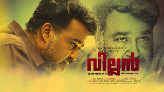 Villain box office collection Day 1: Here is how Mohanlal starrer performed on opening day