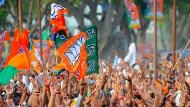 Gujarat Assembly Election 2017: BJP announces third list of candidates for the upcoming polls