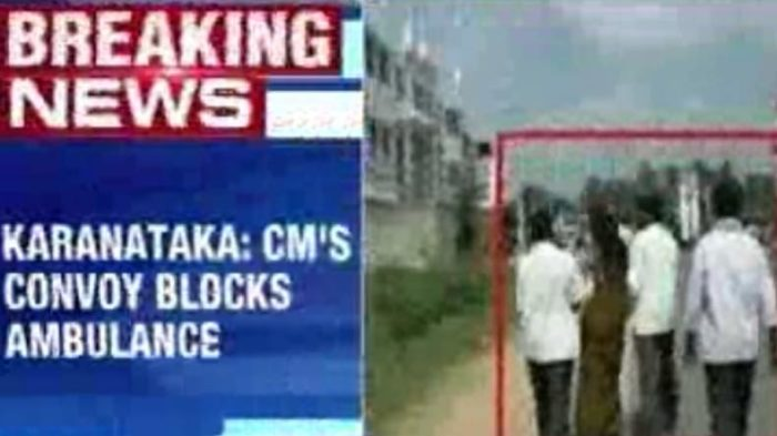 Patient walks 300 meters to reach hospital as K'taka CM's convoy allegedly blocks ambulance