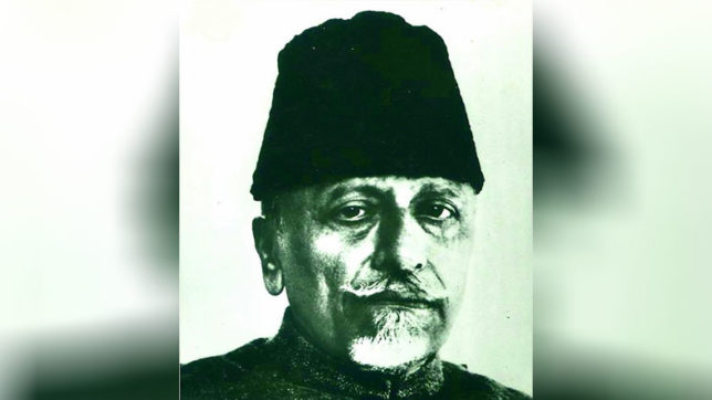 Remembering Maulana Abul Kalam Azad on National Education Day