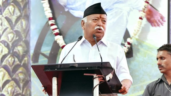 Day not far when saffron flag will wave in pride atop Ram Mandir: Mohan Bhagwat