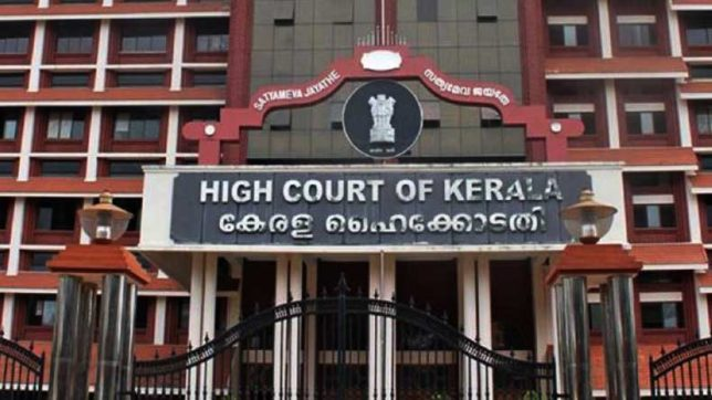 Woman files petition in the Kerala High Court against forceful conversion and fraudulent marriage