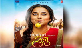 Tumhari Sulu Box Office collection Day 3: Vidya Balan's film mints Rs 12 crore on opening weekend