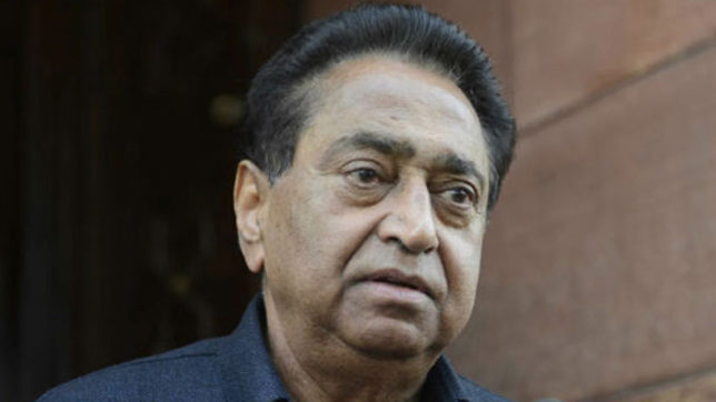 Madhya Pradesh: Constable suspended for allegedly pointing rifle at Congress' Kamal Nath at Chhindwara airstrip