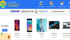 Flipkart New Pinch Days sale offers 2017: E-Commerce giant offers discounts upto 80% on products ahead of Christmas festive season