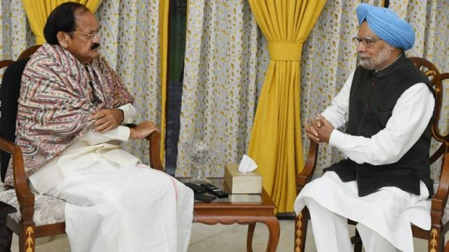 Former PM Manmohan Singh meets Vice President Venkaiah Naidu ahead of Parliament session
