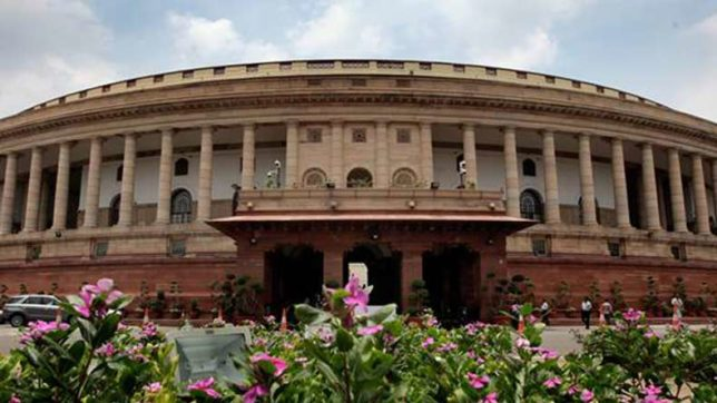Parliament Winter Session 2017 LIVE UPDATES: Rajya Sabha adjourned following ruckus over disqualification of Sharad Yadav