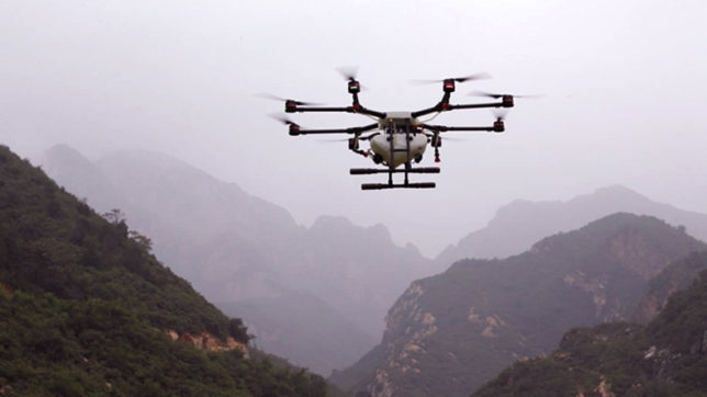 India rejects China's claim, says 'UAV on training mission' lostcontact with ground control