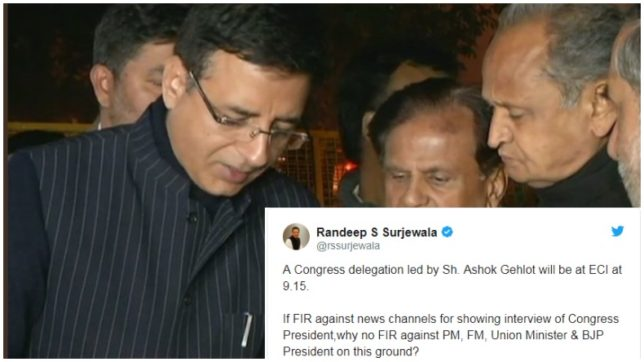randeep surjewala feature