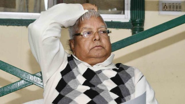Fodder scam: Citing poor health, Lalu Prasad seeks minimum sentence class=