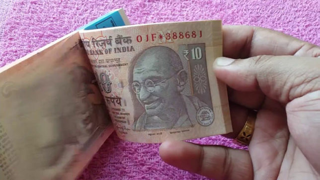 RBI releases first look of new 10 rupee note