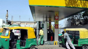 natural gas,reliance industries,Oil India,Oil and Natural Gas Corporation,CNG,gas prices,ONGC
