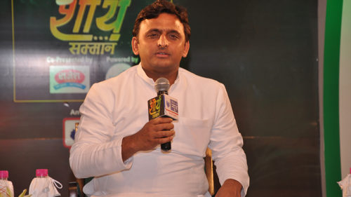 H27ble20Chief20Minister20Shri20Akhilesh20Yadav20Addressing20Audience