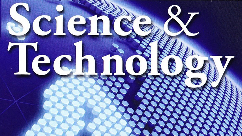 science and technology in hindi Science - science and technology read many objective multiple choice  questions of science - science and technology in hindi practise online  thousands of.