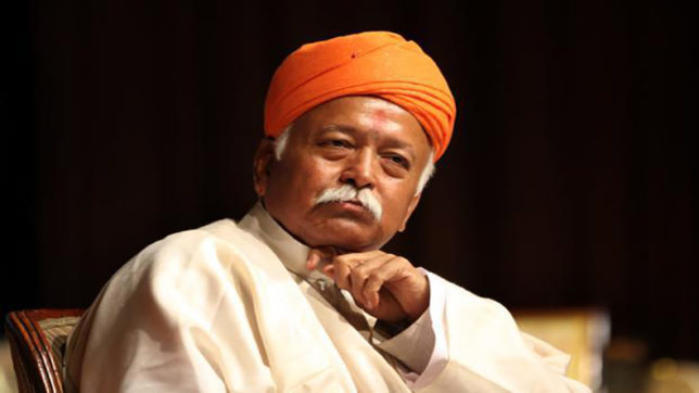 Congress rejects suggestion of Mohan Bhagwat as President
