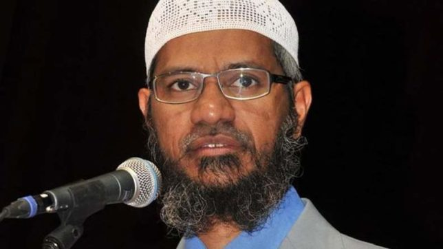 Zakir Naik money laundering case: ED attaches assets worth Rs 18.37 crores; televangelist in self-exile