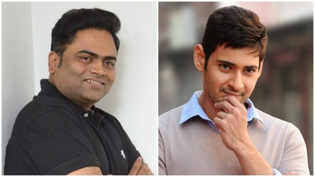 UNEXPECTED POLITICAL PROBLEMS TO MAHESH MOVIE!