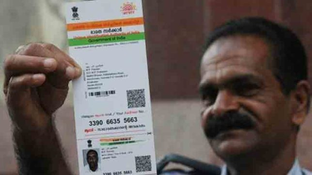 Pensioners can submit Aadhaar-based life certificate till March 31