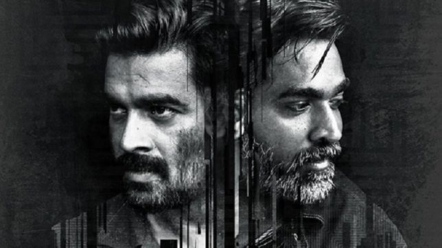 First-look poster of 'Vikram Vedha' released