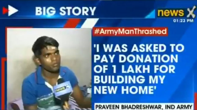 Army jawan thrashed in West Bengal's Hooghly for refusing to pay donation of Rs 1 lakh
