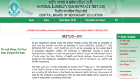 CBSE NEET 2017: Official answer keys to be released soon @ Cbseneet.nic.in