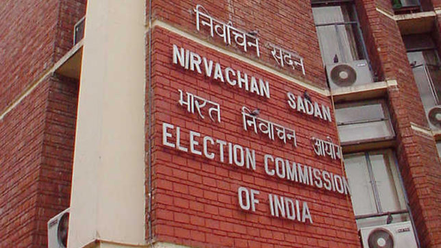 Election Commission all-party meet on EVMs begins