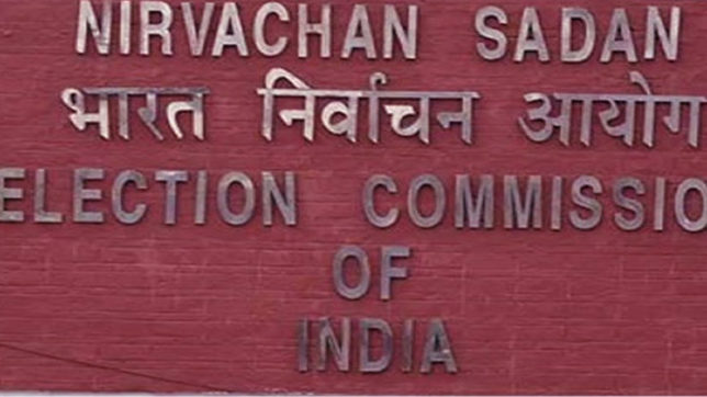 Parliamentary panel summons EC officials over electoral reforms