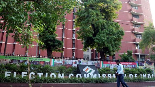 Election-Commission-on-EVM