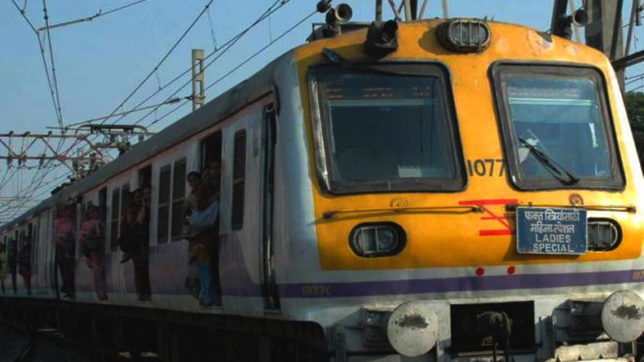 World's first 'Ladies Special' suburban train completes 25 years