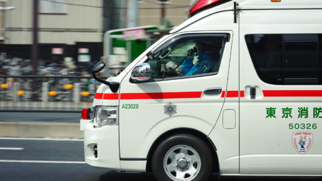 13 persons injured after car crashes into hospital in Japan