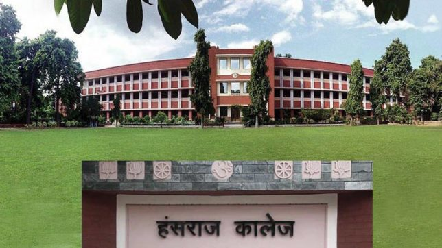 DU admissions 2017: Online registration to begin today; cut offs expected to increase