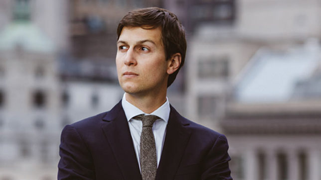 Kushner family tries to pitch US visa for Chinese investors